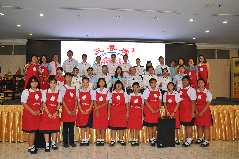 m-trip「満たせ、タイ人の胃袋!おとなの食品加工工場見学!Cho Heng Rice Vermicelli」のメイン画像