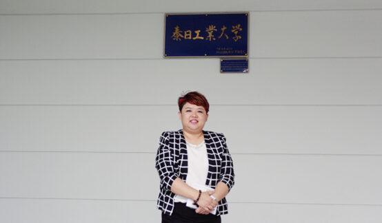 日本企業で活躍するタイ人を育てたい。泰日工業大学学部長として、人材教育に力を注ぐ。(ワンウィモンさん)「私と日本」vol.3のサムネイル
