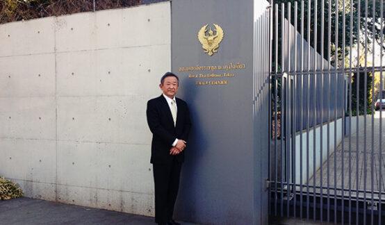 愛と絆を貫いた40年。在京タイ王国大使館でタイと日本の架け橋となる。(ソンブーンさん)「私と日本」vol.15のサムネイル