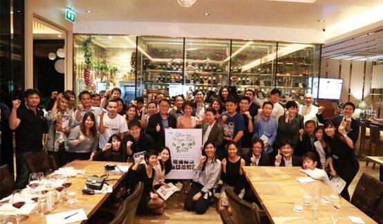 香川県主催の県産品PRイベント「Awesome Night of Olive-fed Wagyu and Kagawa Specialities」のサムネイル