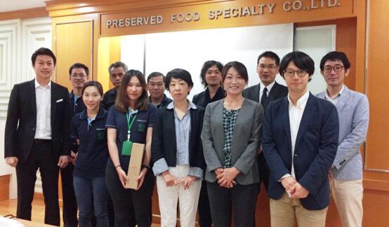 m-trip「果物王国!タイの果物の加工食品業界を見に行きます Preserved Food specialty社」のサムネイル