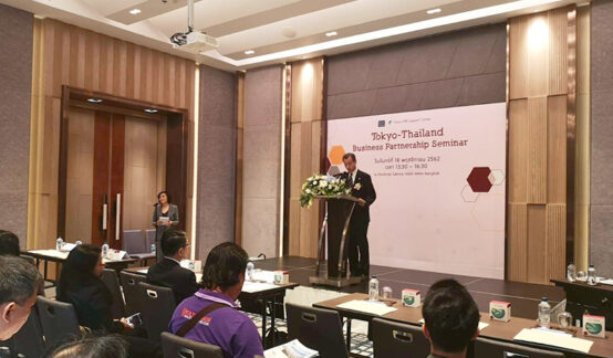 日本進出するタイ企業を増やす!「Tokyo-Thailand Business Partnership Seminar」のサムネイル
