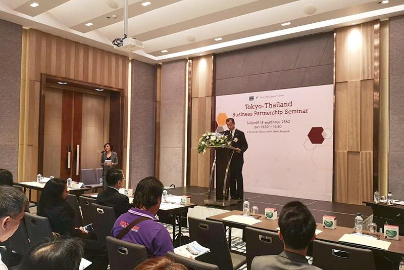 日本進出するタイ企業を増やす!「Tokyo-Thailand Business Partnership Seminar」のメイン画像