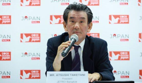 【プレスリリース】JETRO日用品EC促進「Japan Mall」、及びオンライン商談会「Good Goods JAPAN」事業のサムネイル