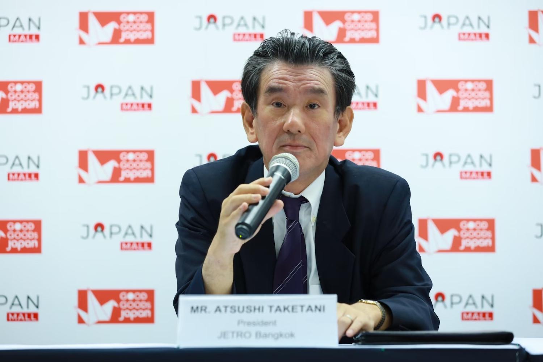 【プレスリリース】JETRO日用品EC促進「Japan Mall」、及びオンライン商談会「Good Goods JAPAN」事業のメイン画像