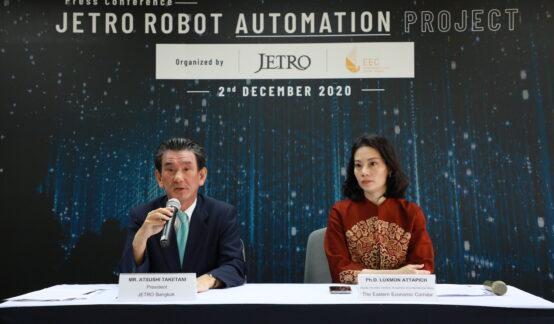 JETRO จัดงานแถลงข่าวโครงการ Thailand-Japan Collaboration on JETRO Robot Automation Projectのサムネイル