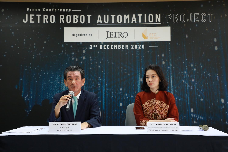 【プレスリリース】「ロボット産業推進事業」セミナー、ウェブサイト、商談会、ロボット・オートメーションにおける動向の調査発表のメイン画像