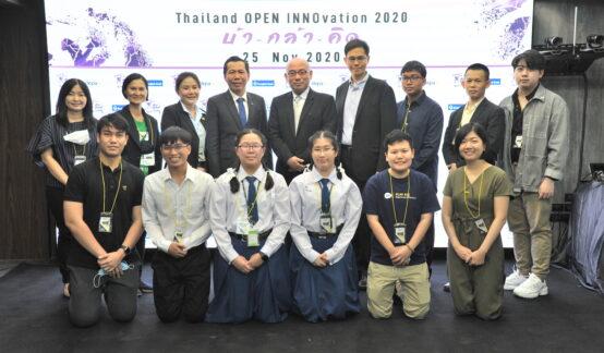 MIC จัดพิธีประกาศและมอบรางวัลงาน Thailand Open INNOvation 2020のサムネイル