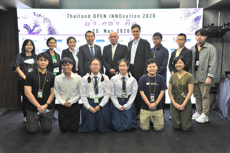 MIC จัดพิธีประกาศและมอบรางวัลงาน Thailand Open INNOvation 2020のメイン画像