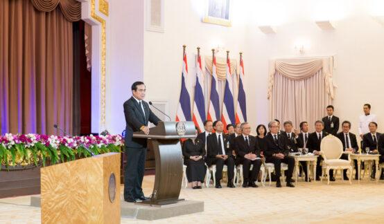 นายกฯ รับคณะรัฐมนตรี METI และคณะนักลงทุนญี่ปุ่น 500 ราย ฉลอง 130 ปี ความสัมพันธ์ไทย-ญี่ปุ่นのサムネイル