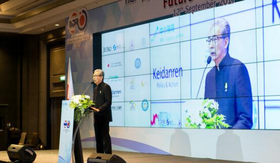 สัมมนา Symposium on Thailand 4.0 towards Connected Industries ฉลอง 130 ปี ความสัมพันธ์ไทย-ญี่ปุ่นのサムネイル