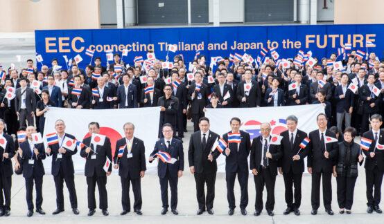 นักลงทุนญี่ปุ่นกว่า 500 ราย เดินทางดูพื้นที่ EEC ฉลอง 130 ปี ความสัมพันธ์ไทย-ญี่ปุ่นのサムネイル