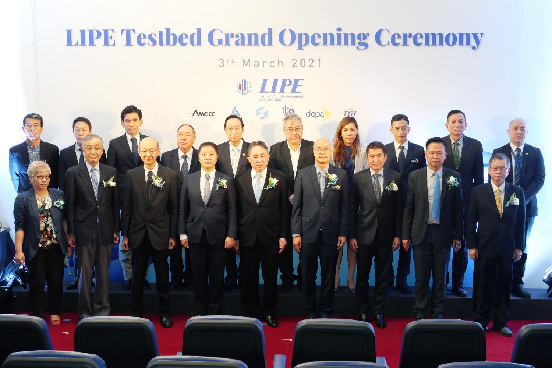 """เปิดตัวโครงการ """"Lean IoT Plant management and Execution (LIPE)"""" ภายใต้ความร่วมมือระหว่างประเทศญี่ปุ่นและประเทศไทยのメイン画像"""