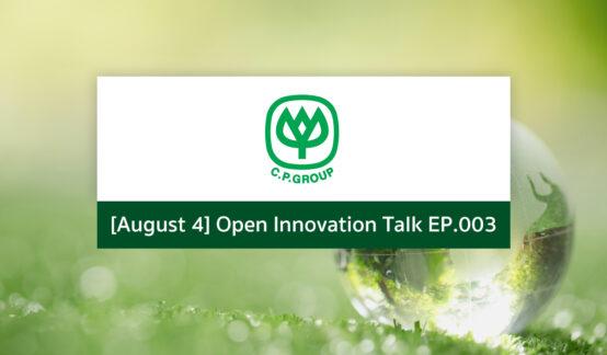 [Aug 4] Open Innovation Talk EP.003 | Charoen Pokphand Group Co., Ltd. *オンラインセミナーのサムネイル