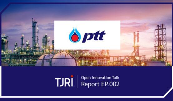【Open Innovation Talk Report EP.002】石油化学企業の最大手が求める、未来のエネルギーとは 〜PTT〜のサムネイル