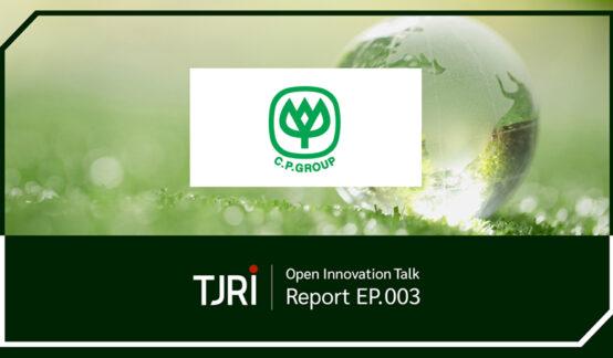 【Open Innovation Talk Report EP.003】東南アジア最大級のコングロマリットが今、日系企業に求めるもの 〜C.P.グループ〜のサムネイル
