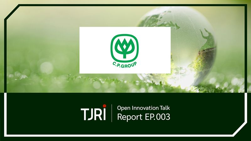 【Open Innovation Talk Report EP.003】東南アジア最大級のコングロマリットが今、日系企業に求めるもの 〜C.P.グループ〜のメイン画像