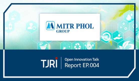 【Open Innovation Talk Report EP.004】製糖業界のリーディングカンパニーが求めるバイオ技術〜Mitr Phol Group〜のサムネイル